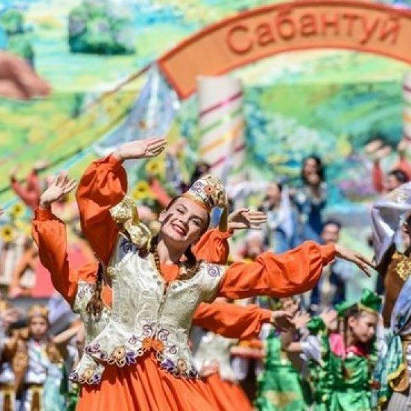 Rusya'da Sabantuy Bayramı sanal ortamda kutlandı #1